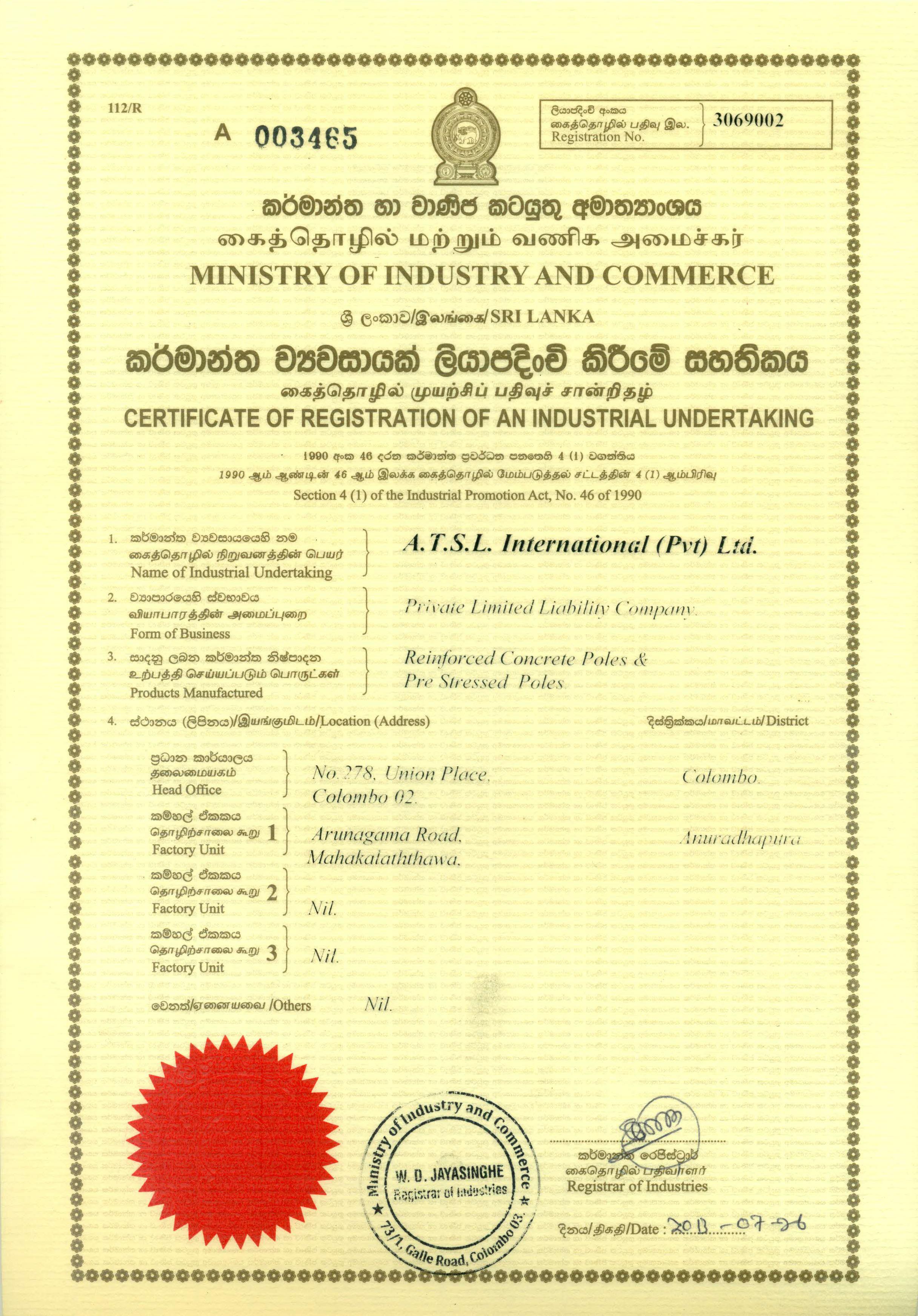 Atsl International Pvt Ltd System Integration